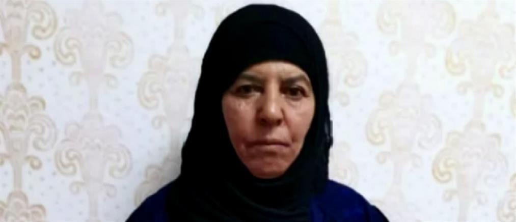 Τούρκοι συνέλαβαν την αδελφή του Αλ Μπαγκντάντι (εικόνες)