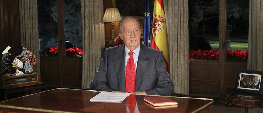 Ισπανία: Αυτοεξορίστηκε ο τέως βασιλιάς Χουάν Κάρλος μετά από έρευνα διαφθοράς