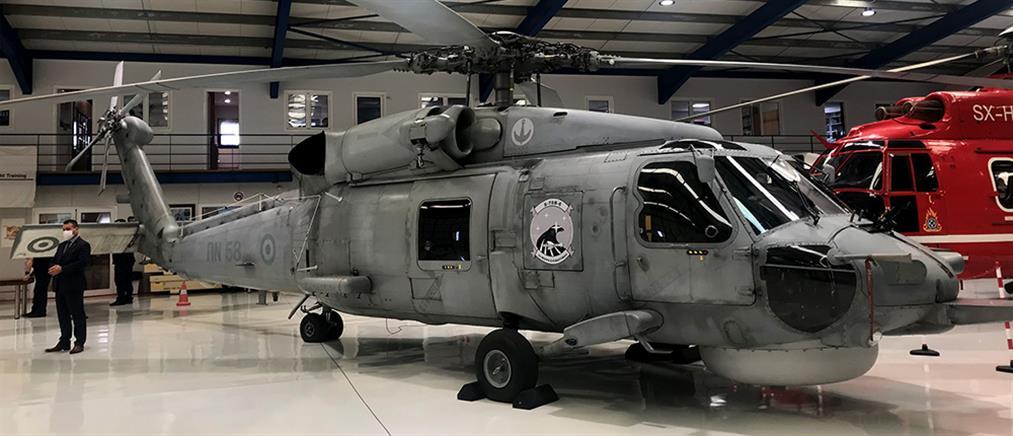 Aegean Hawk S-70: Στο Πολεμικό Ναυτικό το πρώτο αναβαθμισμένο ελικόπτερο (εικόνες)