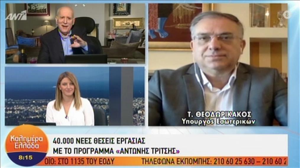 Ο Τάκης Θεοδωρικάκος στην εκπομπή «Καλημέρα Ελλάδα»
