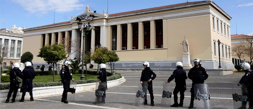 Πρυτανεία κατά κυβέρνησης για την κατάληψη στο ΕΚΠΑ