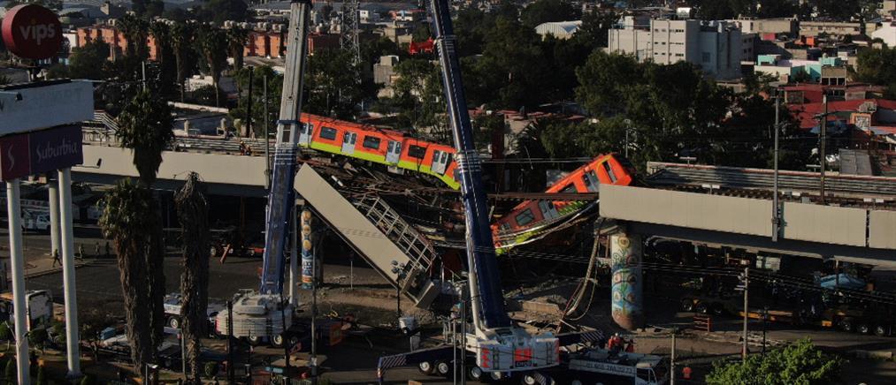 Μεξικό: Κατάρρευση γέφυρας του μετρό - Δεκάδες νεκροί και τραυματίες (βίντεο)