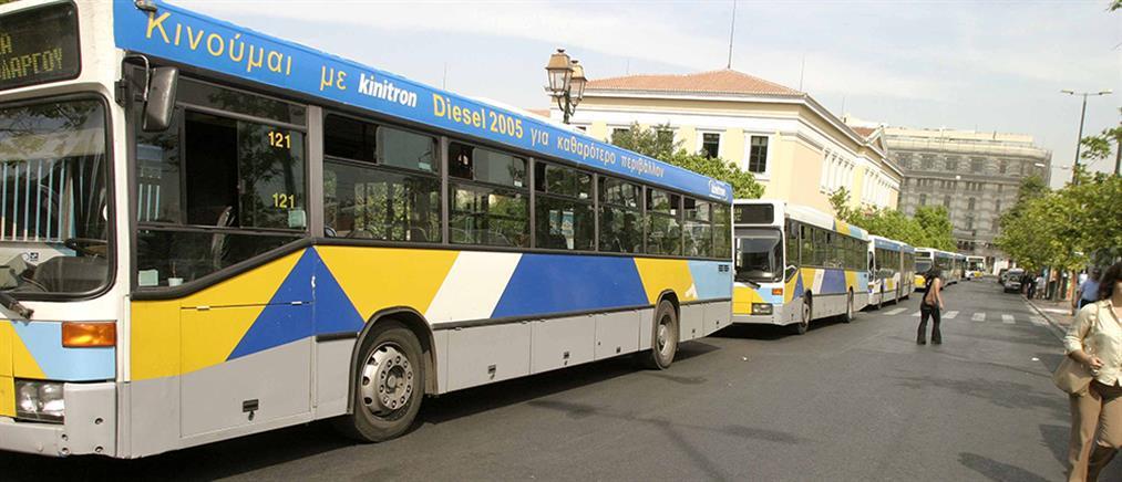 Έρχονται από του χρόνου τα λεωφορεία χωρίς οδηγό