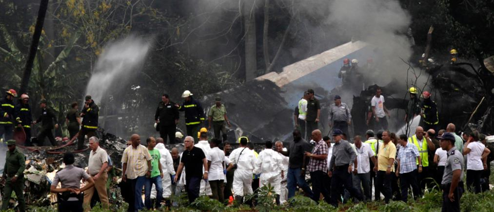 Τραγωδία στην Κούβα: Το πιο πολύνεκρο αεροπορικό δυστύχημα στην χώρα εδώ και 30 χρόνια
