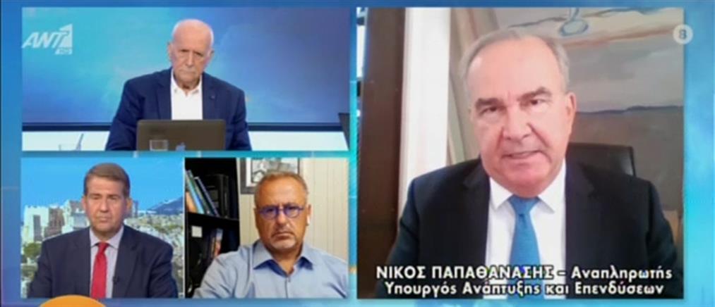Παπαθανάσης στον ΑΝΤ1: Η ανάπτυξη φέρνει μέρισμα και διαχέεται στην κοινωνία (βίντεο)