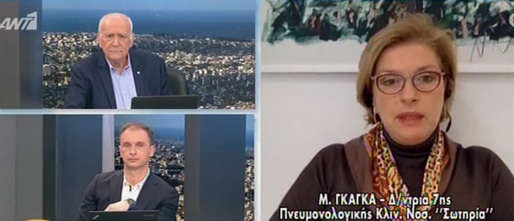Γκάγκα στον ΑΝΤ1: ο κόσμος πρέπει να βγει έξω αλλά τηρώντας τα μέτρα (βίντεο)