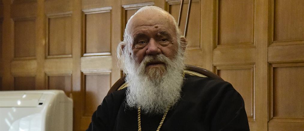 Αρχιεπίσκοπος Ιερώνυμος: η Παναγία είναι η πραγματική μάνα μας