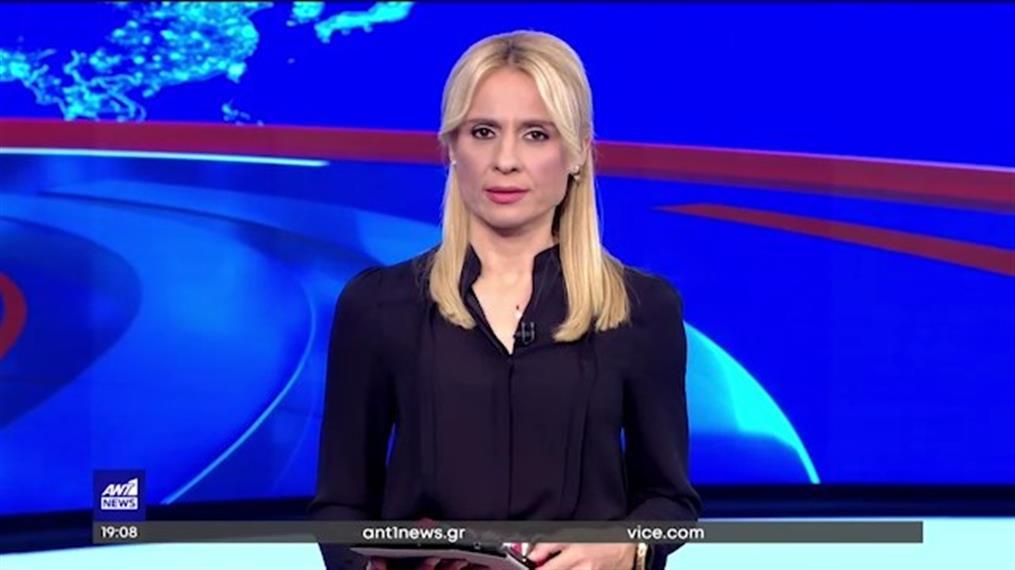 ANT1 NEWS 23-10-2021 ΣΤΙΣ 18:45