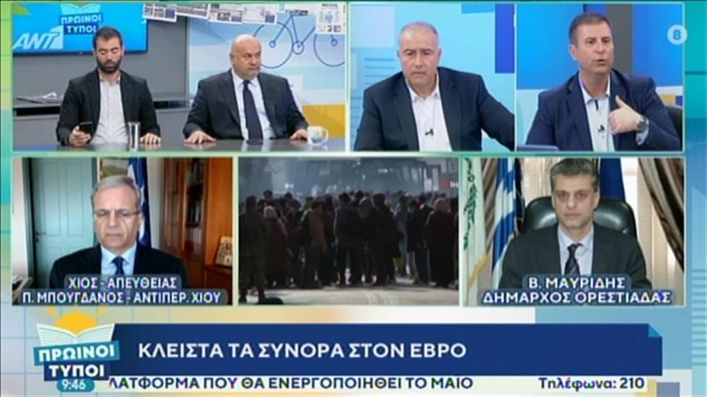 Δήμαρχος Ορεστιάδας στον ΑΝΤ1: 6.000 άνθρωποι βρίσκονται στα σύνορα με την Τουρκία