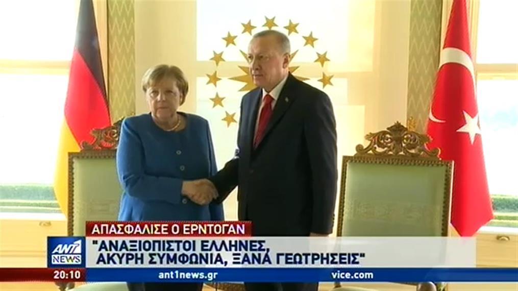 Οργή Ερντογάν για τη συμφωνία Ελλάδας-Αιγύπτου