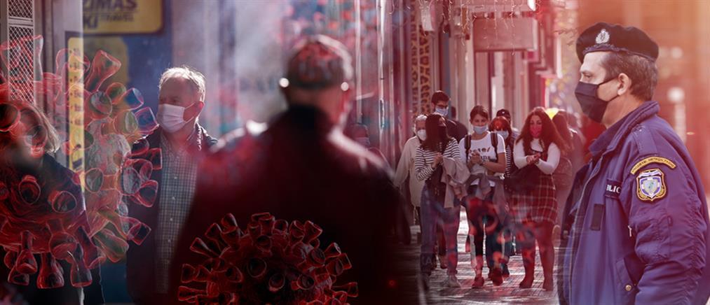 """Κορονοϊός: Ο """"χάρτης"""" με τα κρούσματα της Τετάρτης"""