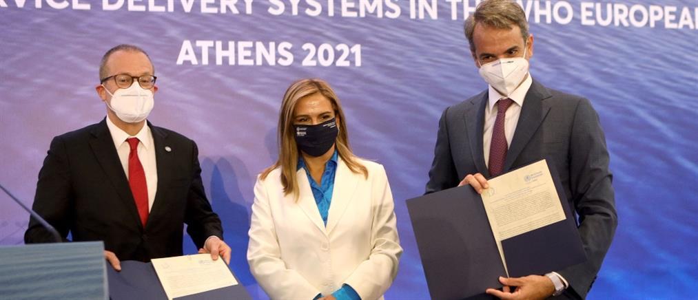 Κορονοϊός - Διακήρυξη της Συνόδου των Αθηνών: Υπεγράφη από τα 53 κράτη του ΠΟΥ Ευρώπης