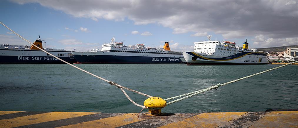 Προβλήματα στα δρομολόγια των πλοίων λόγω ανέμων