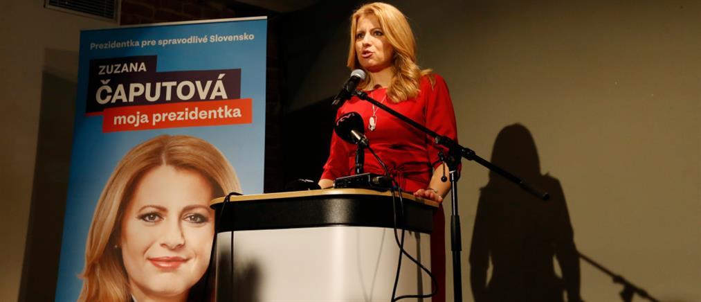 """""""Σάρωσε"""" η Τσαπούτοβα στον πρώτο γύρο των προεδρικών εκλογών στην Σλοβακία"""