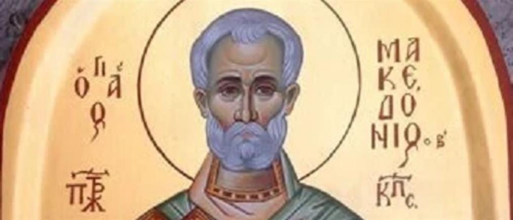 Σήμερα εορτάζει ο Όσιος Μακεδόνιος!