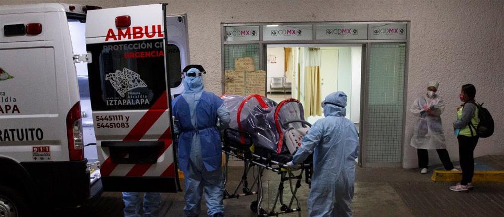 Κορονοϊός – Μεξικό: 1 στους 4 πολίτες έχει ασθενήσει