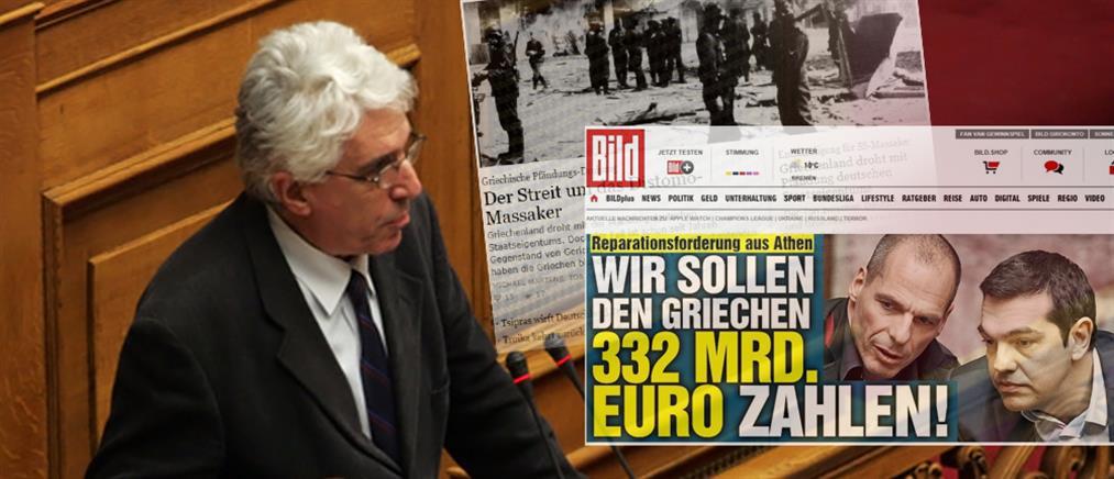 Σάλος στη Γερμανία από τις αξιώσεις που εγείρει η Ελλάδα