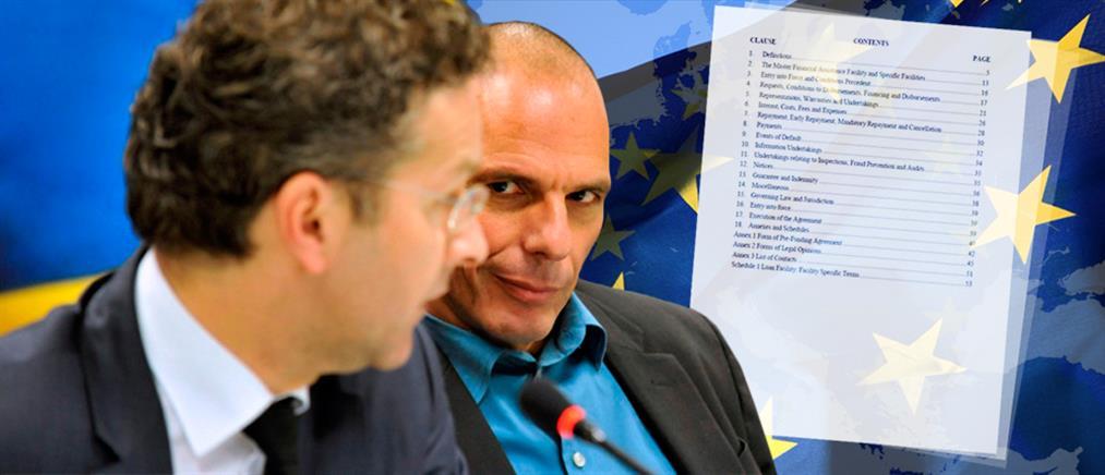 Ο Βαρουφάκης θα δώσει στην δημοσιότητα τις ηχογραφήσεις των Eurogroup