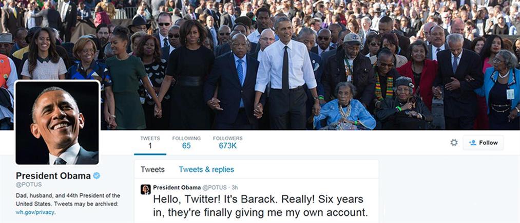 Το πρώτο «τιτίβισμα» του Μπαράκ Ομπάμα