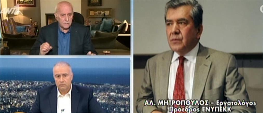Μητρόπουλος στον ΑΝΤ1: οι επιχειρήσεις που κλείνει το Κράτος δεν θα πληρώσουν μισθούς – εισφορές (βίντεο)