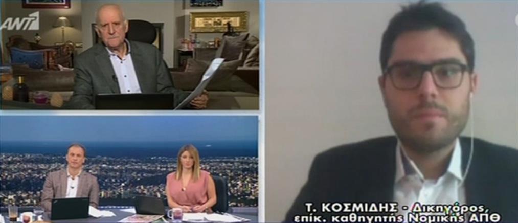 Αίτημα νομικών να αναλάβει το κόστος της αεροδιακομιδής του από την Ικαρία ο νεαρός με κορονοϊό (βίντεο)