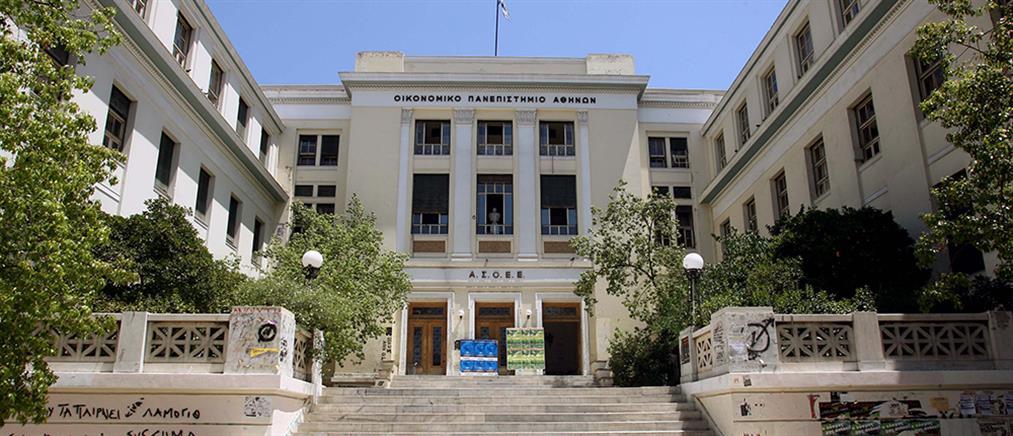 Πανεπιστημιακό άσυλο: H πρόταση του υπουργείου Παιδείας