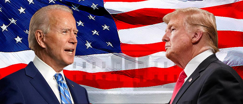 Απορρίφθηκε η αγωγή Τραμπ που αμφισβητούσε τη νίκη Μπάιντεν στην Πενσιλβανία