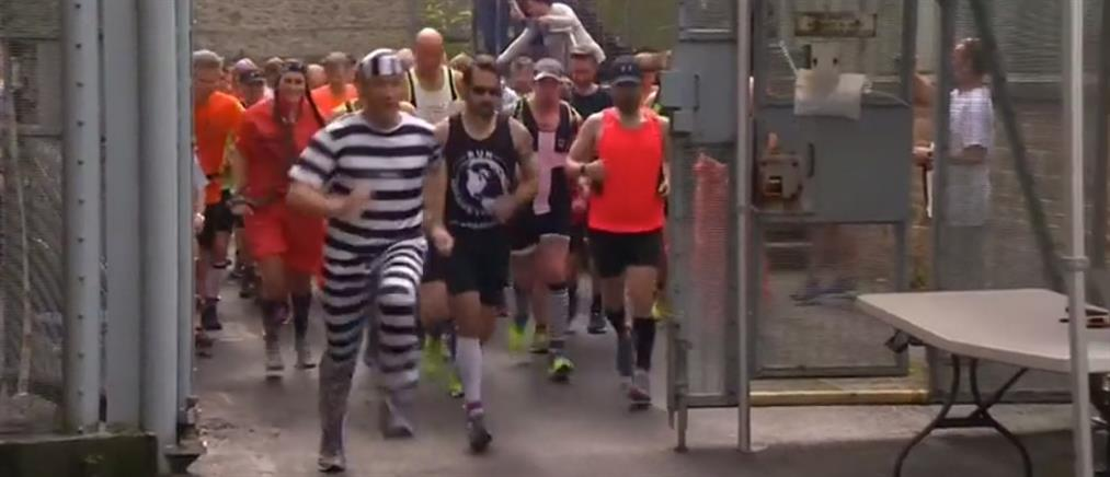 Έτρεξαν μαραθώνιο μέσα σε φυλακή! (βίντεο)