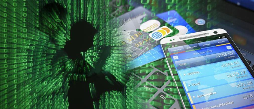 Ποια είναι η πρώτη χώρα παγκοσμίως στις ηλεκτρονικές συναλλαγές