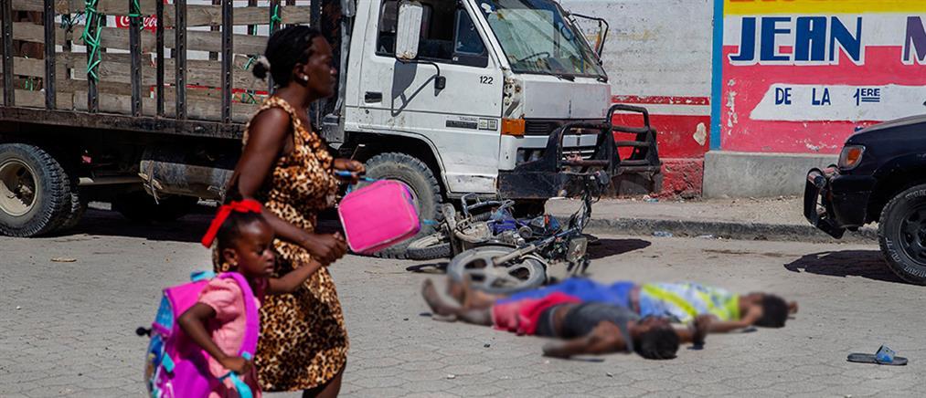 Αϊτή: Πολύνεκρη απόπειρα απόδρασης κρατουμένων από φυλακή (εικόνες)