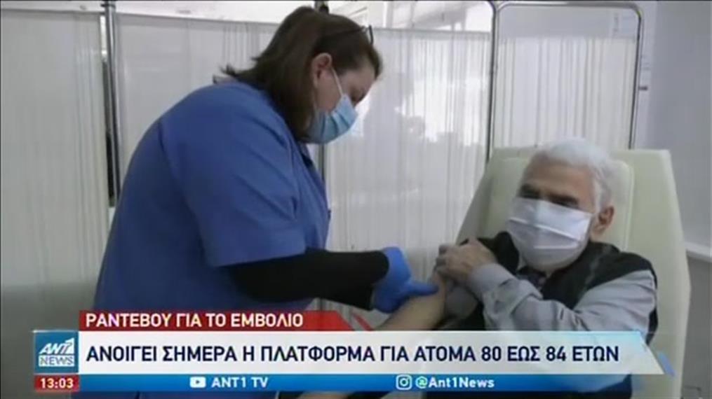 Προβληματισμός στην Ελλάδα για την μετάλλαξη του κορονοϊού