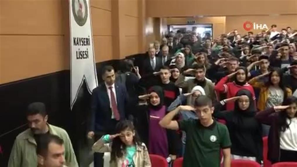 Στρατιωτικός χαιρετισμός μαθητών στον Χουλουσί Ακάρ