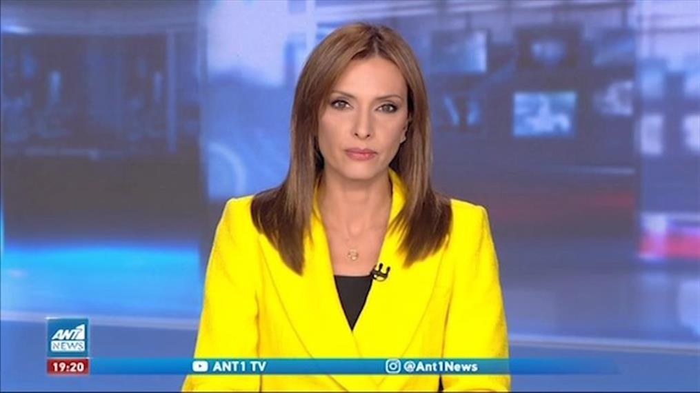 ANT1 NEWS 31-07-2021 ΣΤΙΣ 18:50