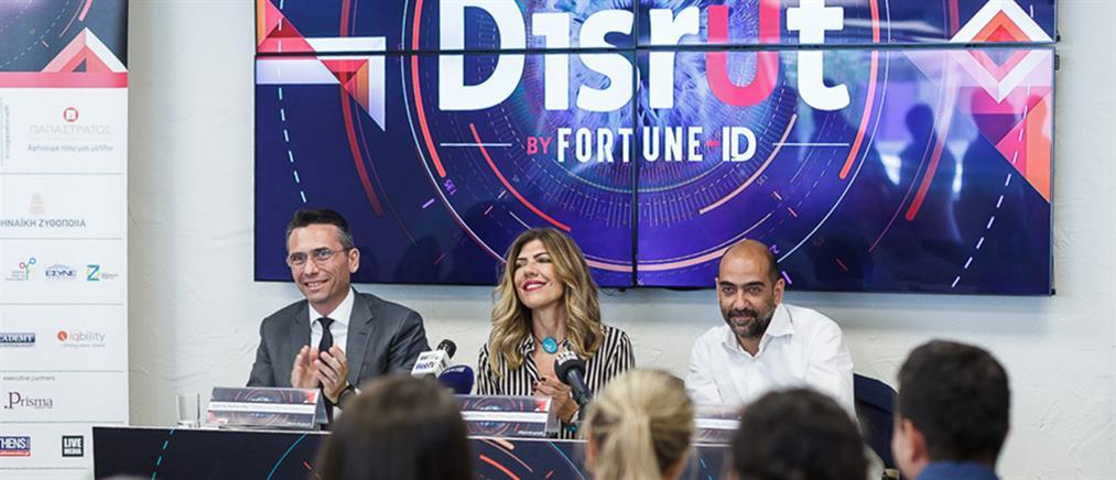 Disrupt Greece: διαγωνισμός καινοτομίας με την στήριξη της Παπαστράτος