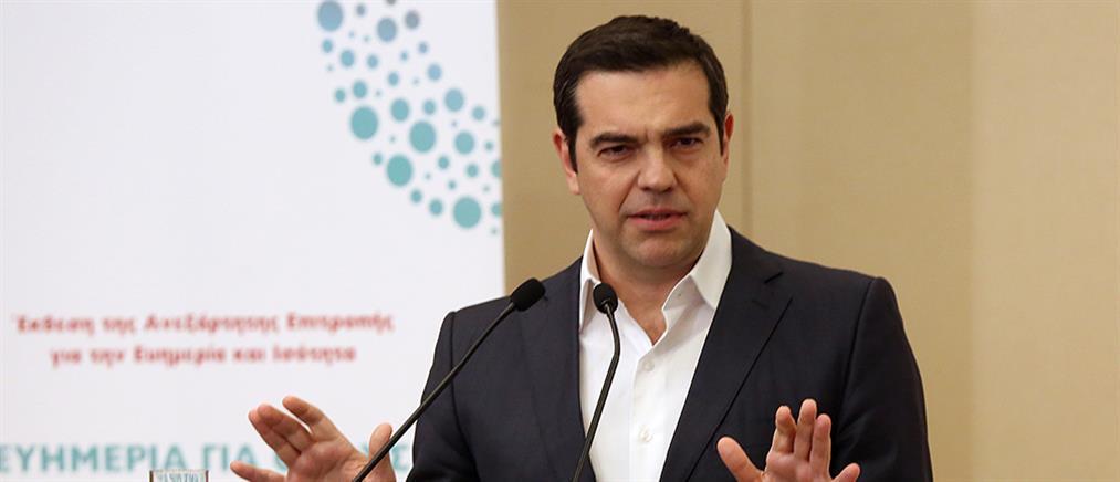 Τσίπρας: o ΣΥΡΙΖΑ δεν επιθυμεί να γίνει κόμμα της Κεντροαριστεράς