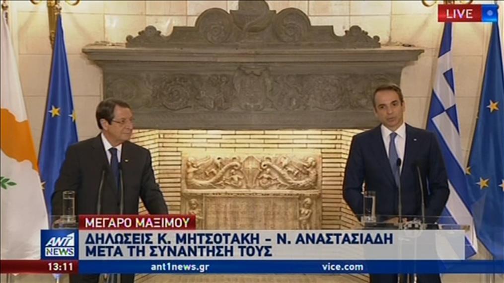 Δηλώσεις Μητσοτάκη μετά τη συνάντηση με τον Αναστασιάδη