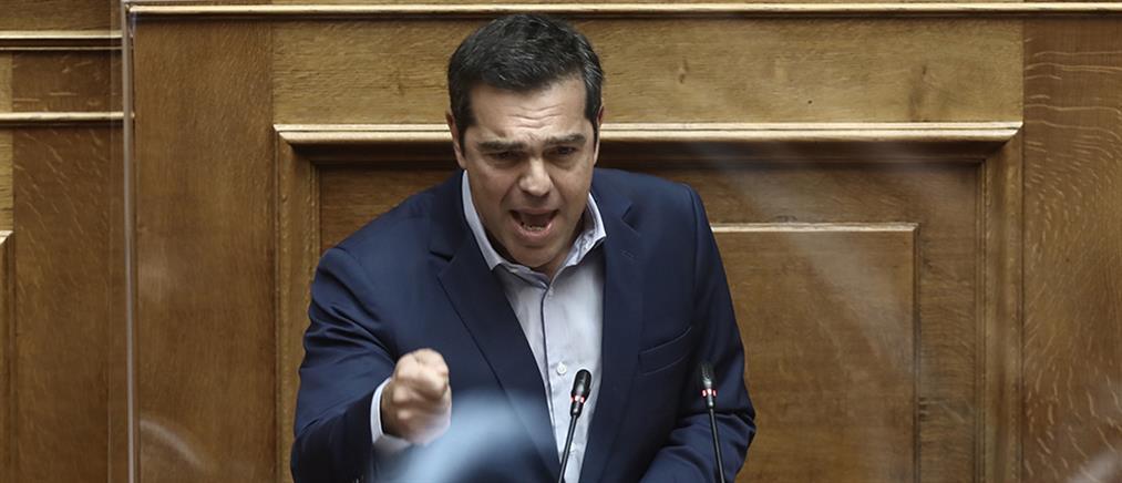 Τσίπρας για διαδηλώσεις: Μαύρη μέρα για την Ελληνική Δημοκρατία