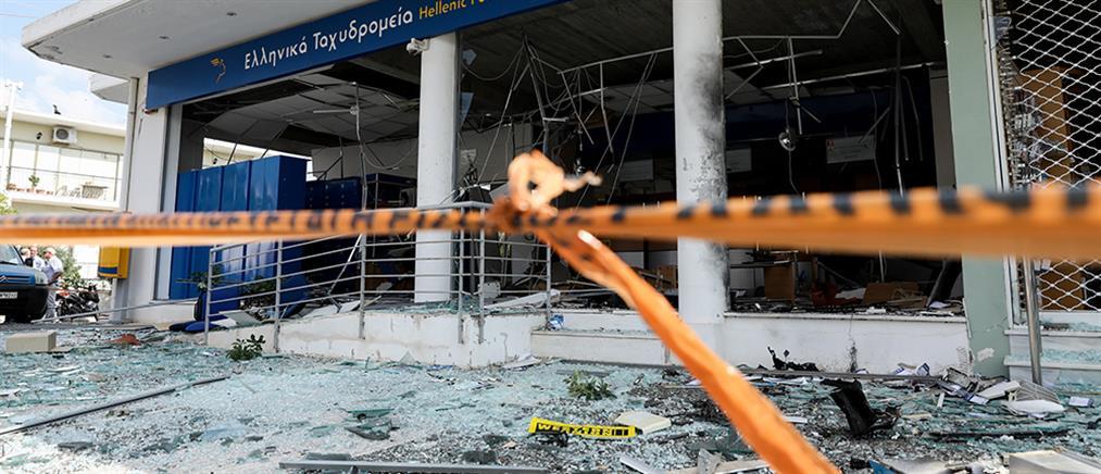 Κερατέα: Έκρηξη σε ΑΤΜ διέλυσε υποκατάστημα των ΕΛΤΑ (βίντεο)