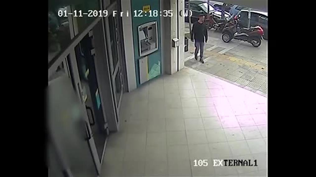Βίντεο από τη δράση συμμορίας ληστών που παρακολουθούσαν και λήστευαν πελάτες τραπεζών
