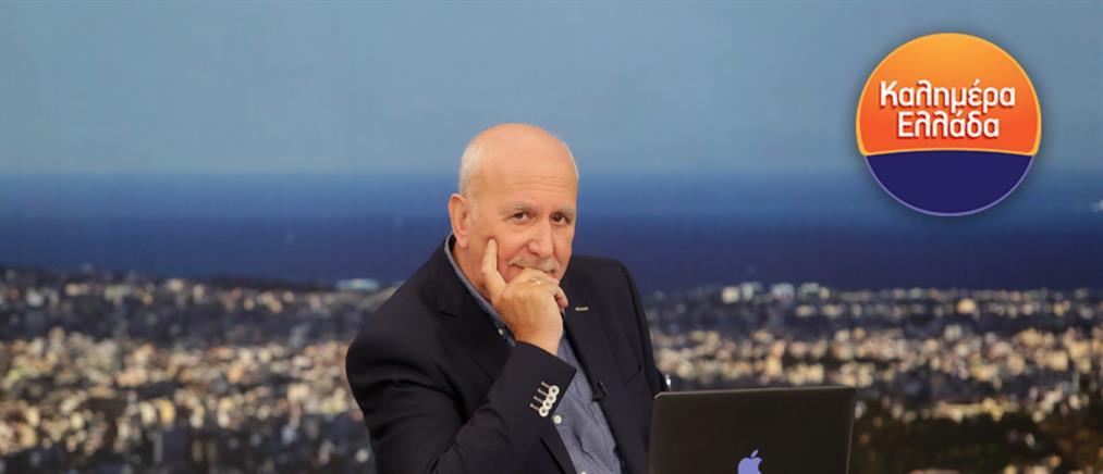 """Σταθερά στην κορυφή της τηλεθέασης το """"Καλημέρα Ελλάδα"""""""