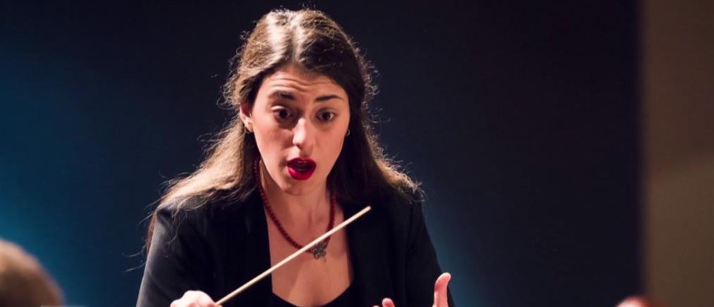 Άννα Μαρία Γκούνη: Η πρώτη γυναίκα μαέστρος της Συμφωνικής Ορχήστρας του Κονρό στον ΑΝΤ1