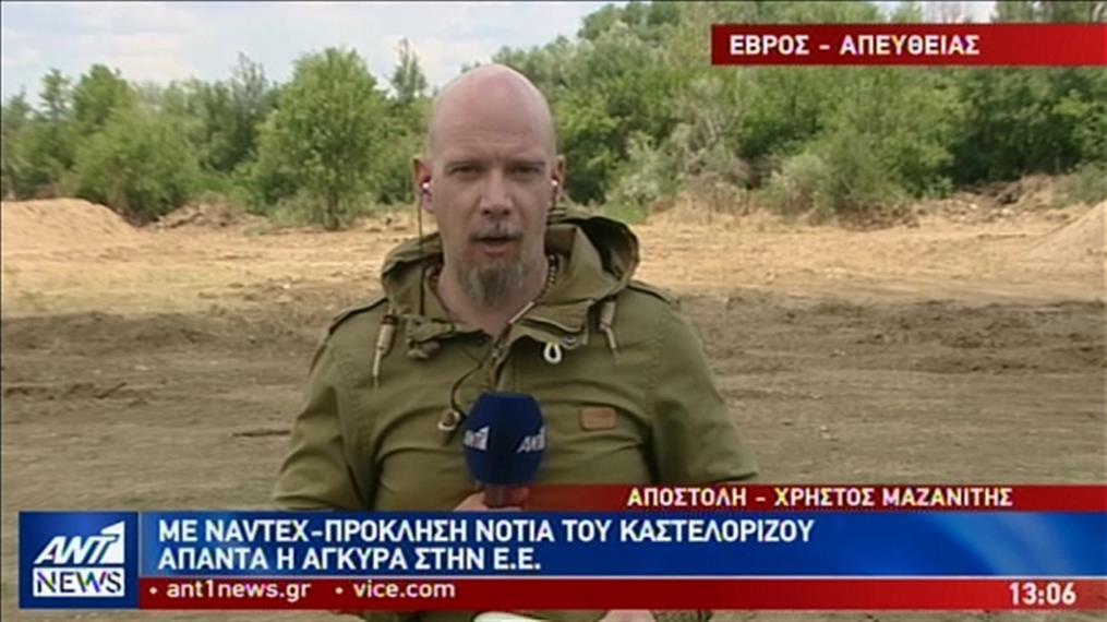 """""""Μήνυμα"""" του ΓΕΣ στην Τουρκία, μετά την νέα προκλητική NAVTEX"""