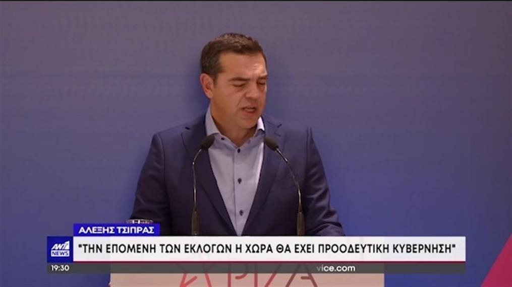 Τσίπρας: Καθαρή νίκη του ΣΥΡΙΖΑ στις επόμενες εκλογές