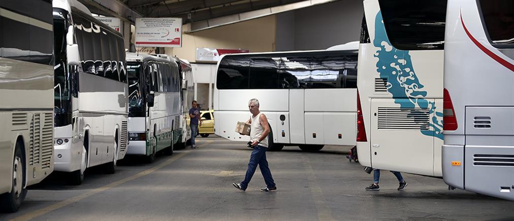 Ακύρωση εισιτηρίων λόγω καραντίνας: Τα δικαιώματα που έχουν οι επιβάτες