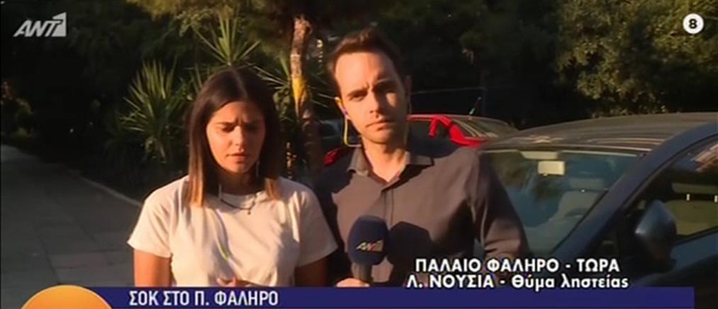 Η νεαρή που κατέγραψε την κλοπή του αυτοκινήτου της περιγράφει τη φρίκη στον ΑΝΤ1 (βίντεο)