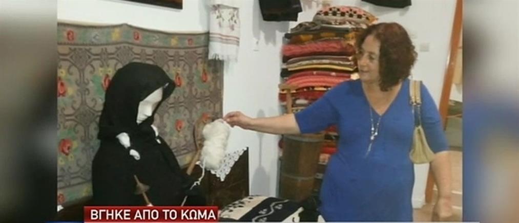 Συγκλονίζει ο γιος της επιζήσασας από την τραγωδία στο Πόρτο Χέλι (βίντεο)