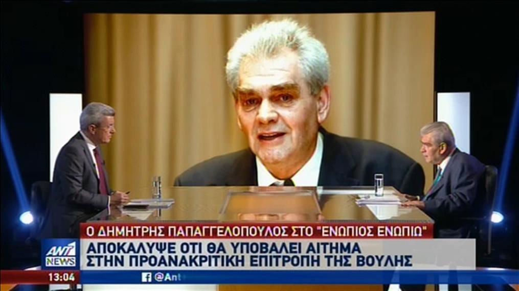 Παπαγγελόπουλος στον ΑΝΤ1 για Novartis: θέλω κατ΄ αντιπαράσταση εξέταση με τον Σαμαρά
