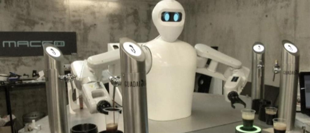 Ευρωπαϊκό ρομπότ σερβίρει σε μπαρ κρατώντας… αποστάσεις (βίντεο)