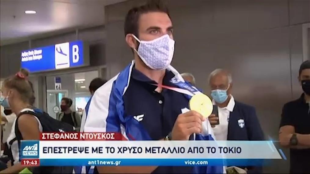 Επιστροφή στην Ελλάδα για Ιακωβίδη και Ντούσκο