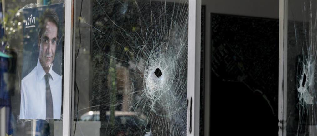 Ανάληψη ευθύνης για την επίθεση σε γραφεία της ΝΔ